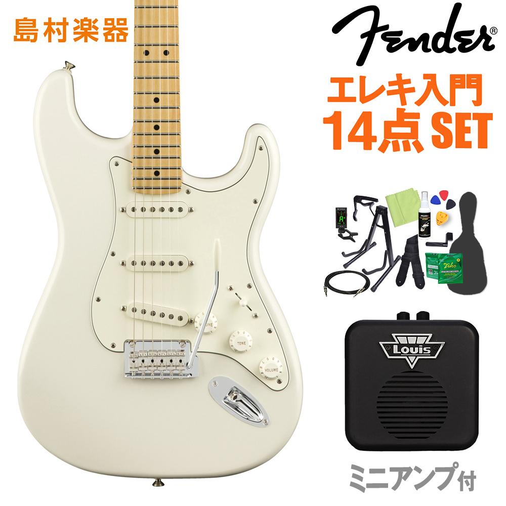 Fender Player Stratocaster Maple Polar White エレキギター 初心者14点セット 【ミニアンプ付き】 【フェンダー】【オンラインストア限定】