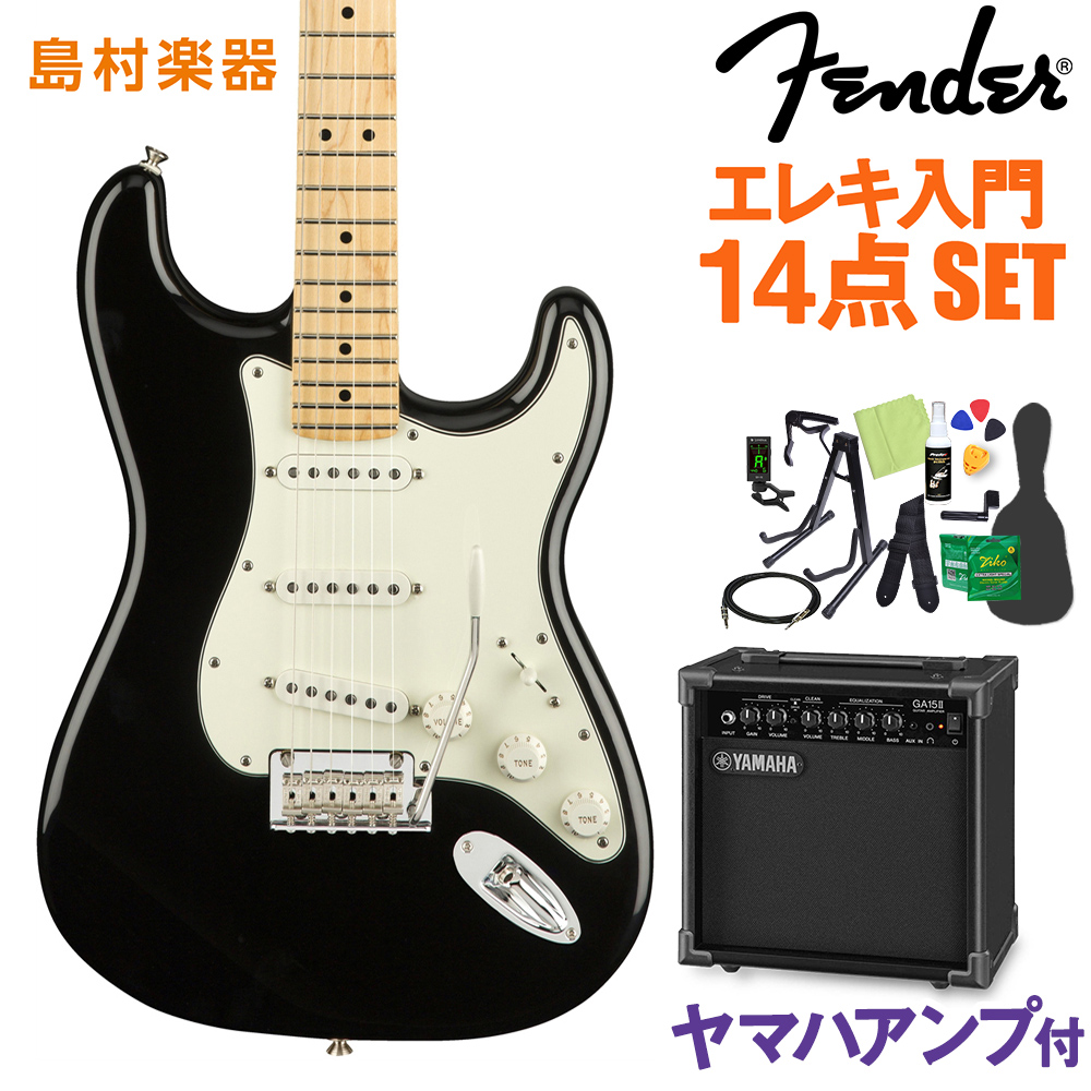 Fender Player Stratocaster Maple Black エレキギター 初心者14点セット 【ヤマハアンプ付き】 【フェンダー】【オンラインストア限定】