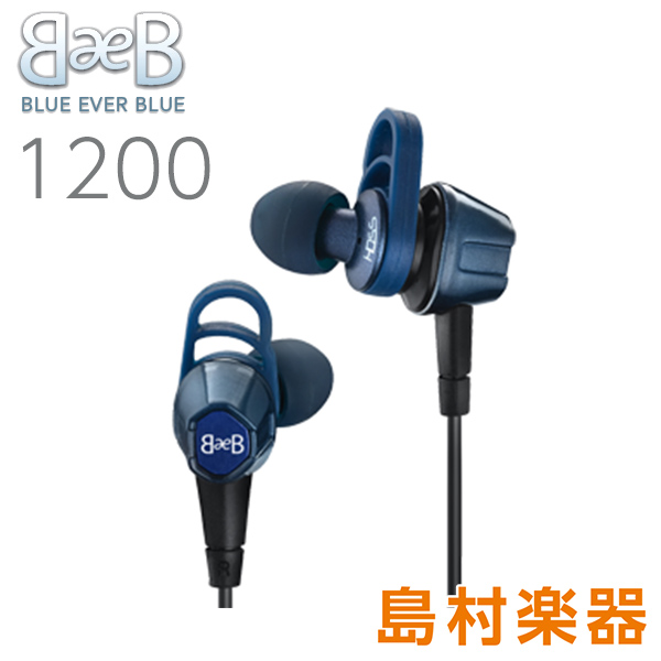 BLUE EVER BLUE 1200 (ブルー) イヤホン 【ブルーエバーブルー】