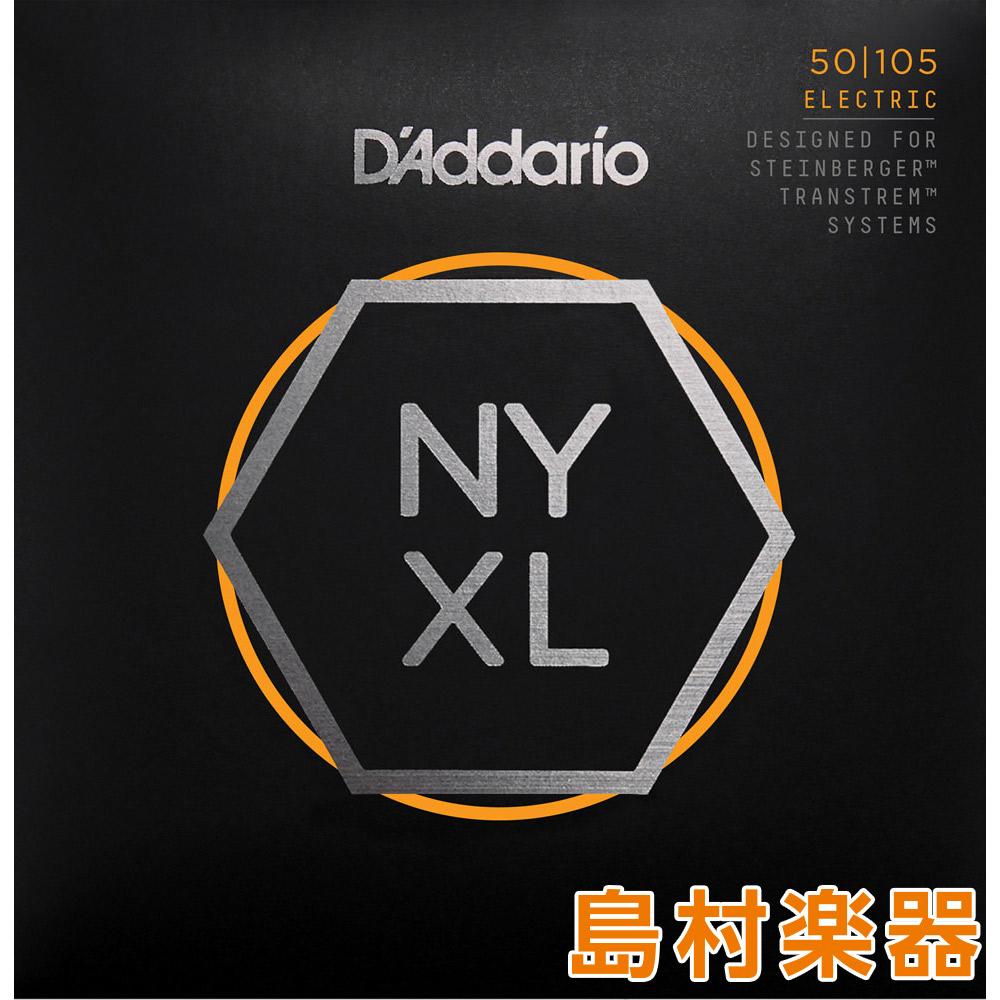 D'Addario NYXLS45130 エレキベース弦 Steinberger 専用弦 45-130 【ダダリオ】