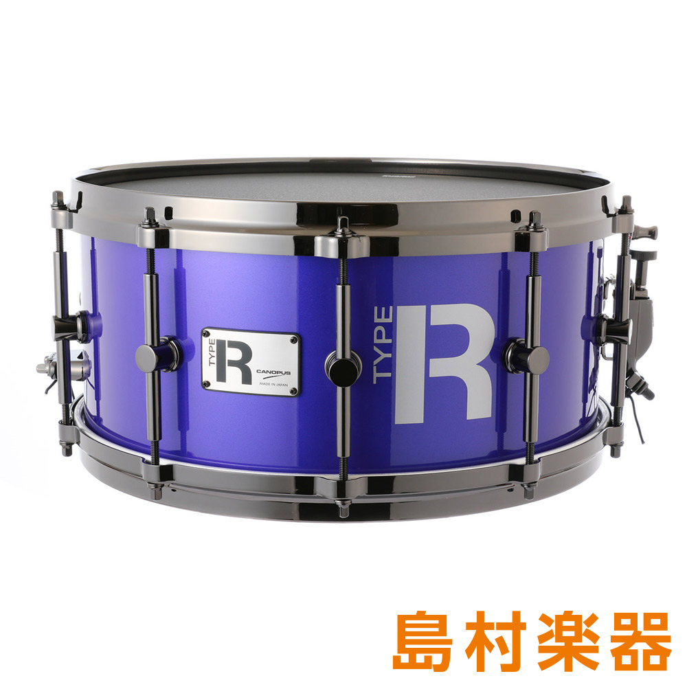 "CANOPUS MTR-1465-DH/BN GalaxyMetallic【カノウプス】 スネアドラム Type-R ""BULLET"" -Maple 10ply- -Maple MTR-1465-DH/BN【カノウプス】, イマバリシ:a9ba6933 --- officewill.xsrv.jp"