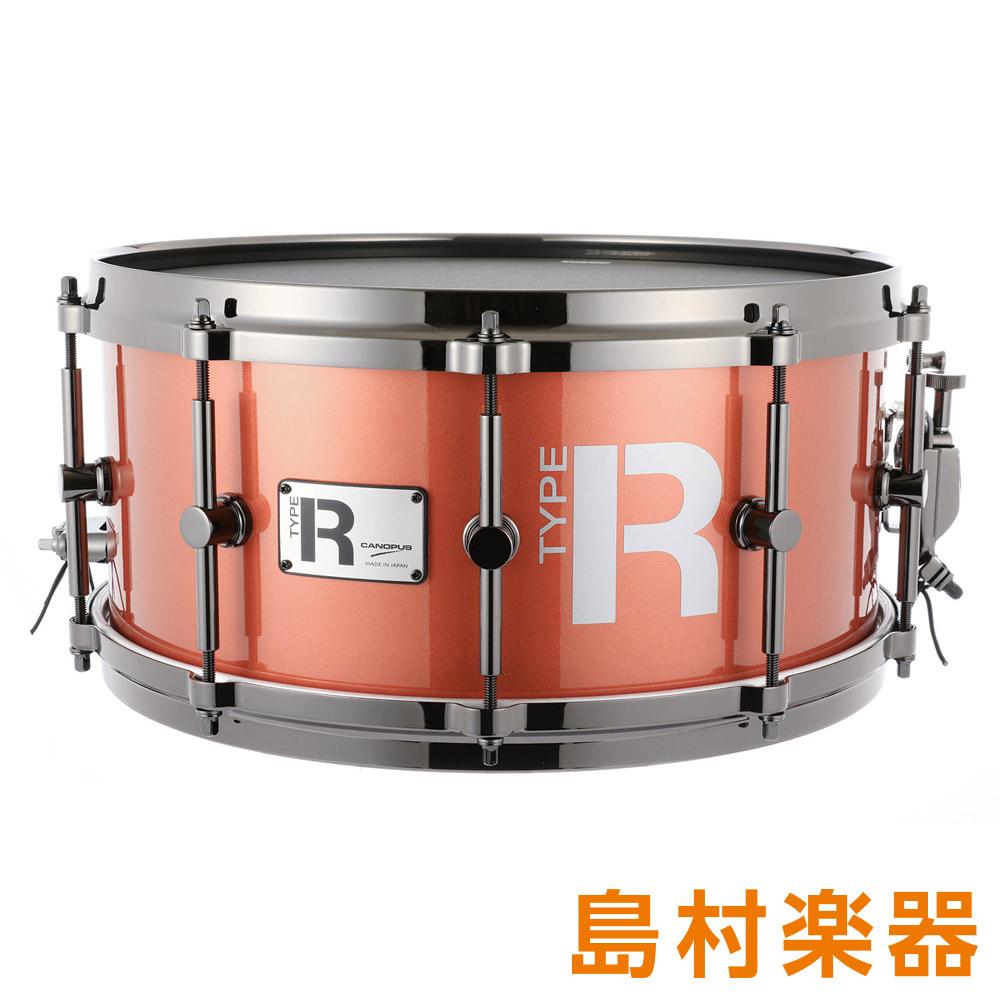 """CANOPUS スネアドラム MTR-1465-DH/BN CoronaMetallic スネアドラム 10ply- Type-R """"BULLET"""" -Maple【カノウプス】 10ply-【カノウプス】, カントリーキルトマーケット:a6d7b949 --- ww.thecollagist.com"""