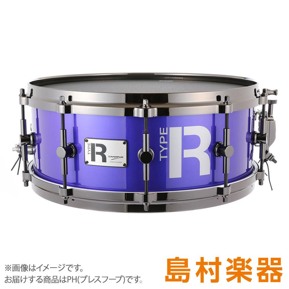 "CANOPUS MTR-1455-PH -Maple/BN GalaxyMetallic スネアドラム Type-R ""BULLET"" MTR-1455-PH/BN Type-R -Maple 10ply-【カノウプス】, RYUSA GROOVY:c883a40b --- officewill.xsrv.jp"