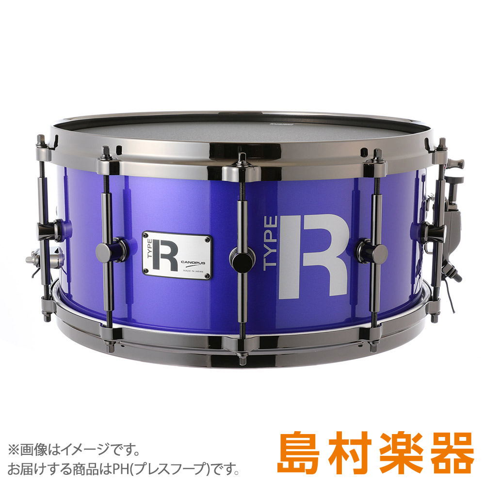 "CANOPUS 10ply- MTR-1465-PH/BN CANOPUS GalaxyMetallic MTR-1465-PH/BN スネアドラム Type-R ""BULLET"" -Maple 10ply-【カノウプス】, Star-Parts:f2bcd214 --- officewill.xsrv.jp"