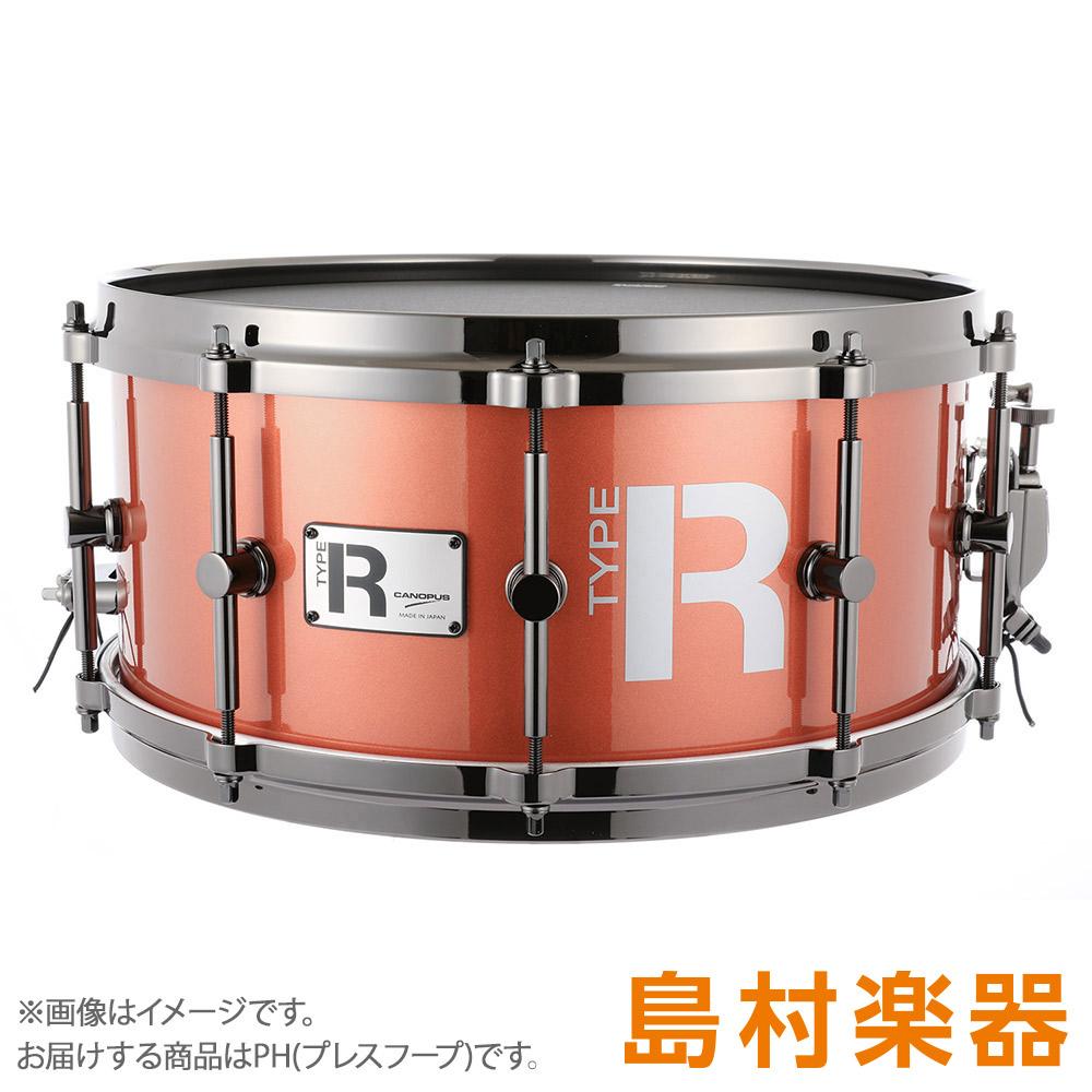 "CANOPUS MTR-1465-PH/BN CoronaMetallic -Maple スネアドラム Type-R ""BULLET"" 10ply- -Maple Type-R 10ply-【カノウプス】, ココカル:4d13e40a --- ww.thecollagist.com"