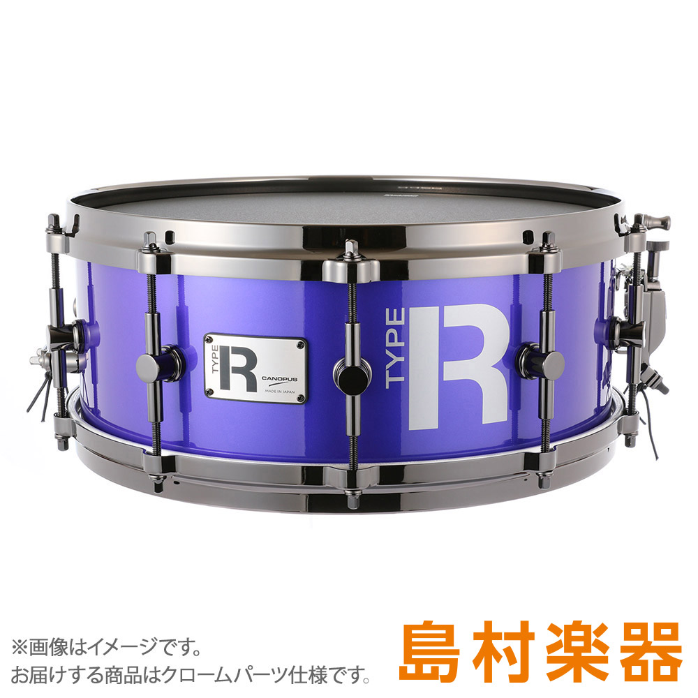 """CANOPUS MTR-1455-DH スネアドラム/CH GalaxyMetallic スネアドラム Type-R """"BULLET"""" CANOPUS -Maple -Maple 10ply-【カノウプス】, ST-SERVICE:e7ec977a --- ww.thecollagist.com"""