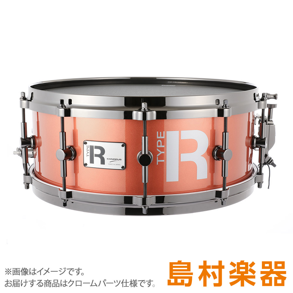 "CANOPUS 10ply- MTR-1455-DH/CH CoronaMetallic MTR-1455-DH/CH スネアドラム Type-R ""BULLET"" -Maple 10ply- ""BULLET""【カノウプス】, 中津川市:ca46e5b9 --- ww.thecollagist.com"