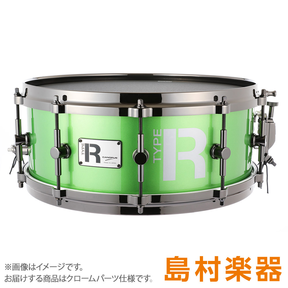 "CANOPUS MTR-1455-DH 10ply-/CH LushMetallic CANOPUS スネアドラム MTR-1455-DH/CH Type-R ""BULLET"" -Maple 10ply-【カノウプス】, レザークラフトマリボックス:07be52e4 --- officewill.xsrv.jp"