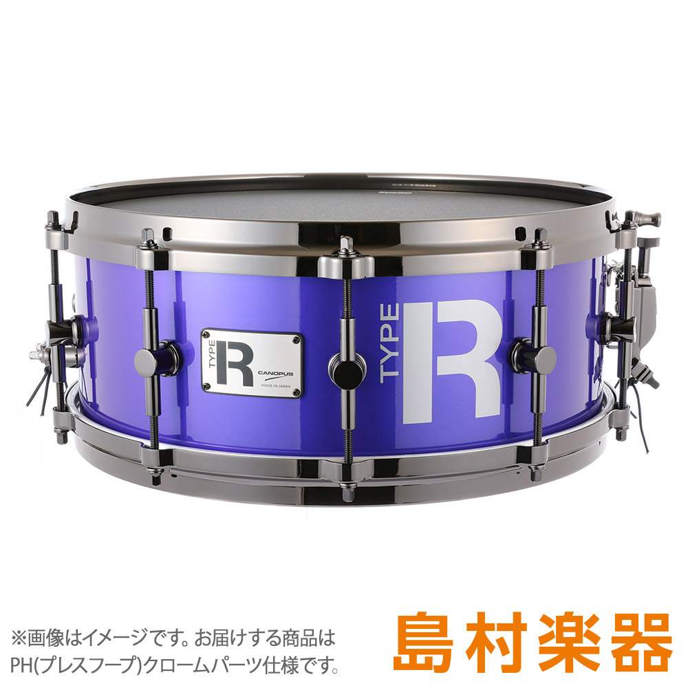 "CANOPUS MTR-1455-PH -Maple 10ply-/CH GalaxyMetallic スネアドラム Type-R ""BULLET"" ""BULLET"" -Maple 10ply-【カノウプス】, 山梨市:96185b57 --- officewill.xsrv.jp"