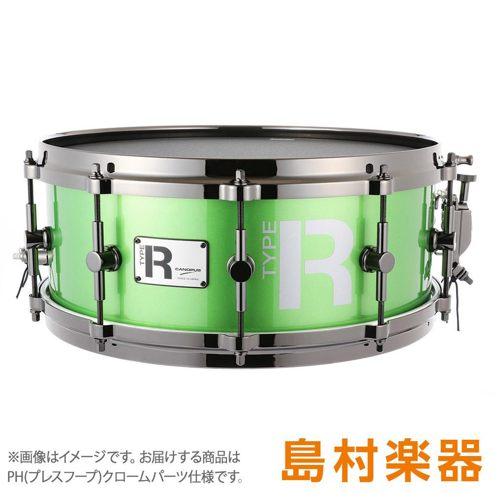 """CANOPUS MTR-1455-PH/CH LushMetallic スネアドラム Type-R """"BULLET"""" -Maple 10ply- 【カノウプス】"""