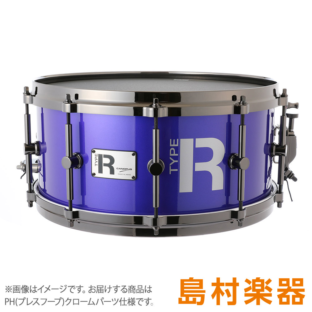 "CANOPUS MTR-1465-PH 10ply- Type-R/CH GalaxyMetallic スネアドラム Type-R CANOPUS ""BULLET"" -Maple 10ply-【カノウプス】, アールエス:14a55fcd --- ww.thecollagist.com"