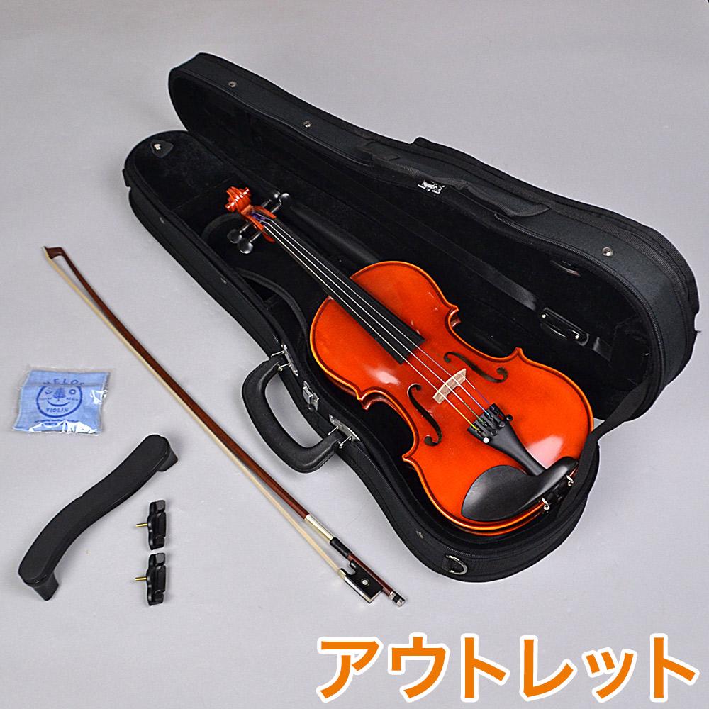 EASTMAN VL80 1/2セット 分数バイオリンセット 【イーストマン】【りんくうプレミアムアウトレット店】【アウトレット】