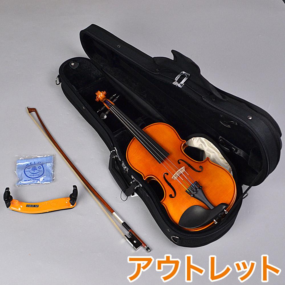 EASTMAN VL80 1/4セット 分数バイオリンセット 【イーストマン】【りんくうプレミアムアウトレット店】【アウトレット】