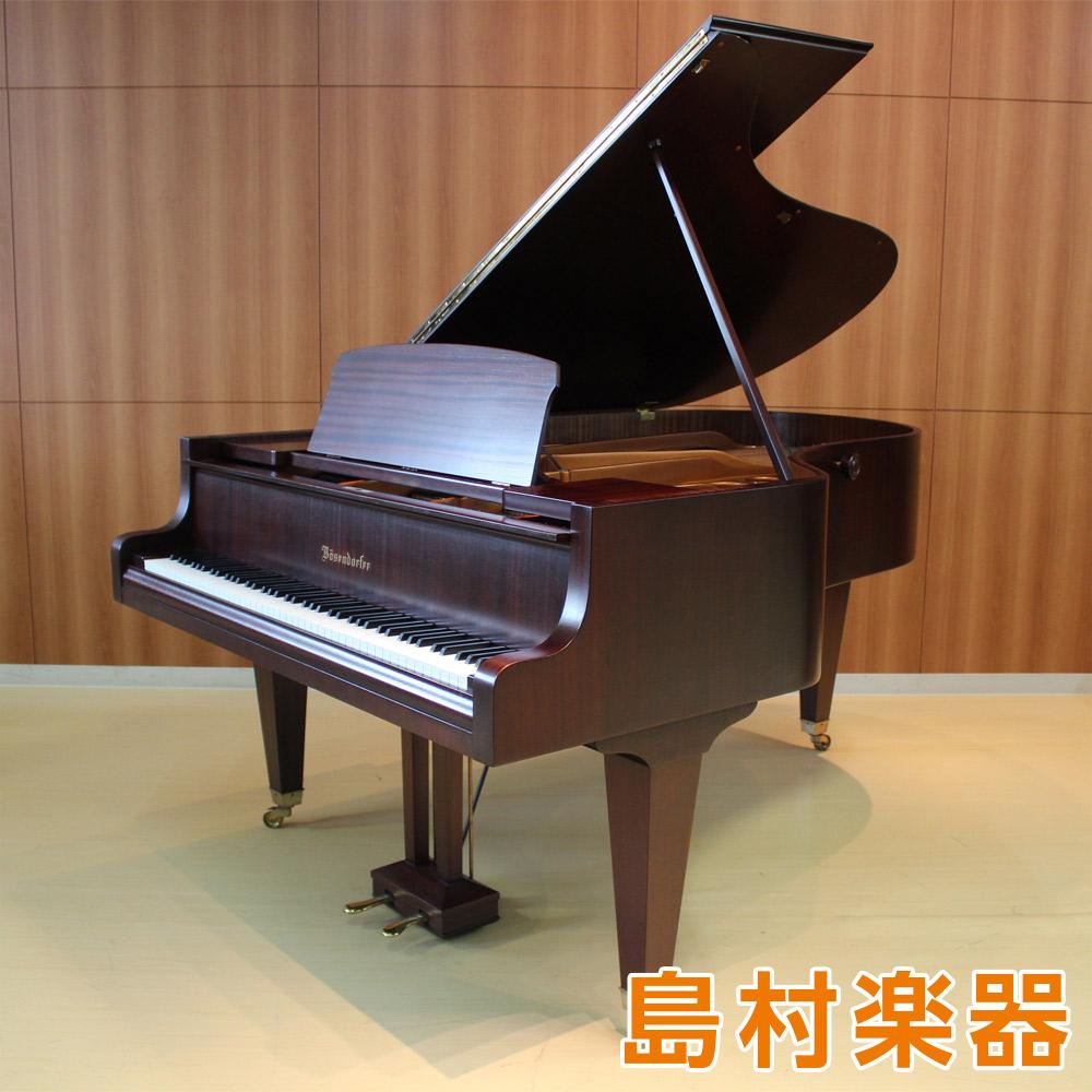 BOESENDORFER MODEL200 マホガニー艶消し仕上げ 輸入 中古 グランドピアノ 【 ベーゼンドルファー モデル200】【配送料別】【ピアノセレクションセンター】