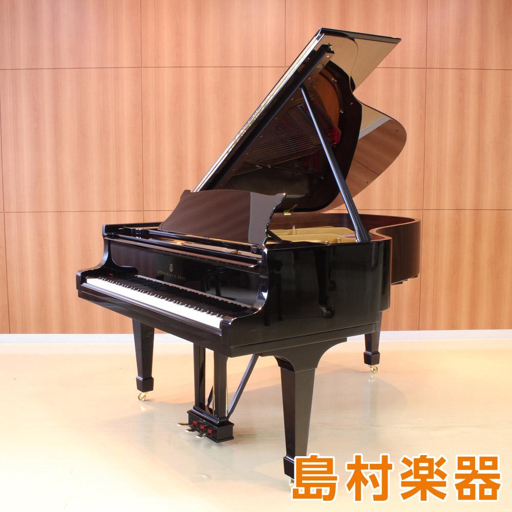 STEINWAY A188 黒色艶出し仕上げ 輸入 中古 グランドピアノ 【スタインウェイ A188】【配送料別】【ピアノセレクションセンター】