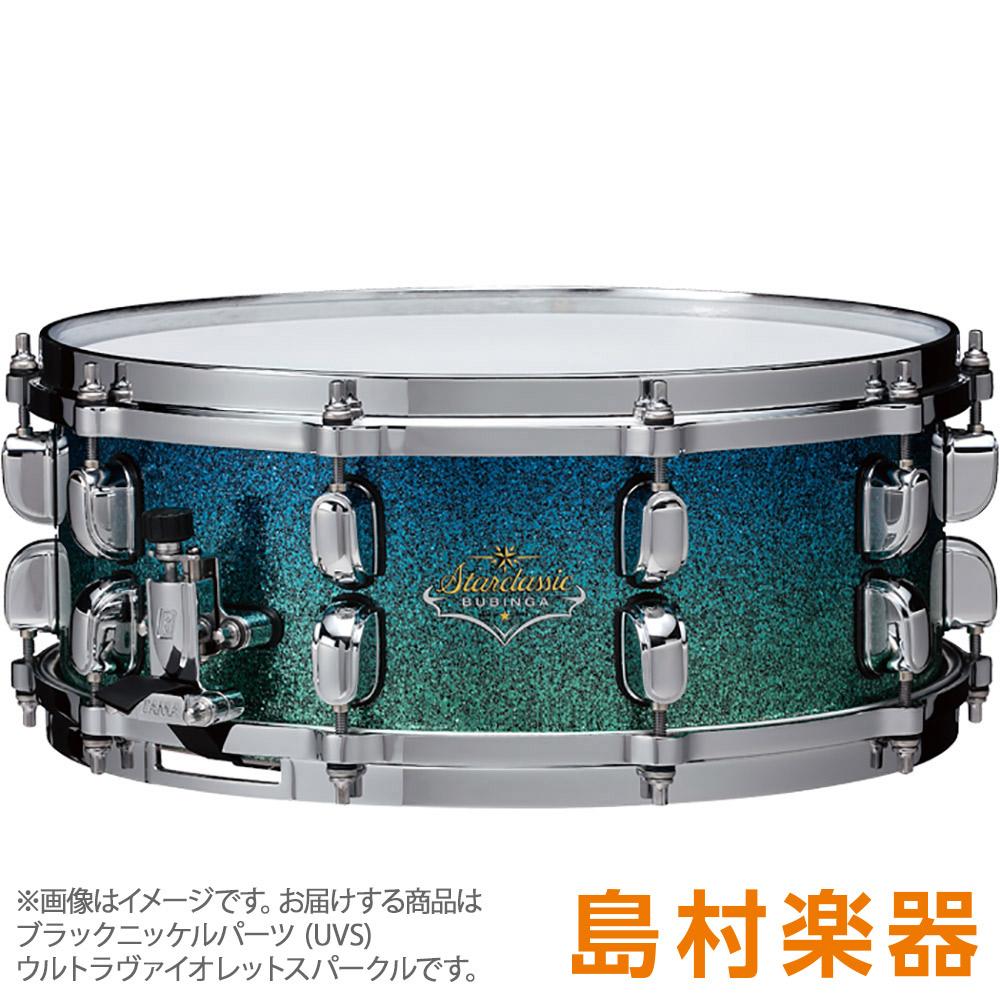TAMA BS1455BN UVS スネアドラム Starclassic Bubinga 14インチ×5.5インチ 【タマ】