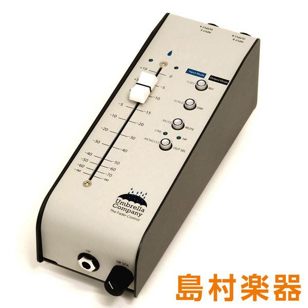 Umbrella Company The Fader Control ボリューム・コントローラー Fader Volume Controller Headphone Amp 【アンブレラカンパニー】