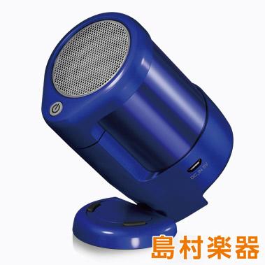 VECLOS SSA-40M ブルー 真空ワイヤレスポータブルスピーカー モノラル 1本 【ヴェクロス】