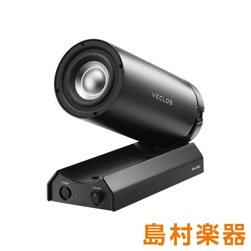 VECLOS MSA-380S アクティブ ニアフィールド モニター モニタースピーカー 【ヴェクロス】