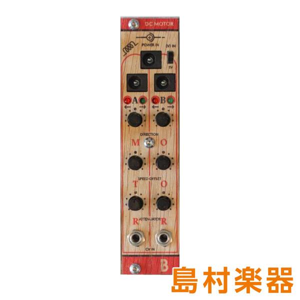 Bastl Instruments DC MOTOR (Wood) ユーロラック モジュラーシンセ 【バストルインストゥルメンツ】