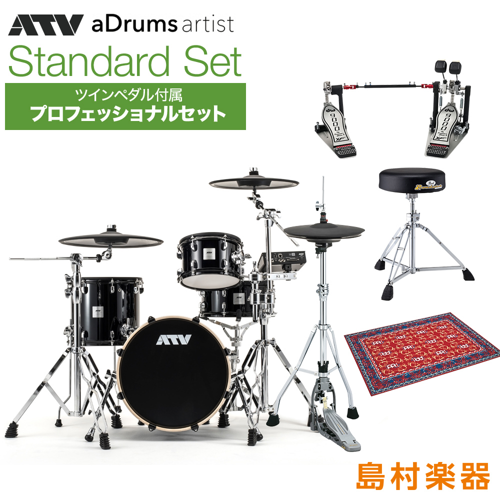 ATV aDrums artist Standard Set プロフェッショナルセット ツインペダルVer 電子ドラム