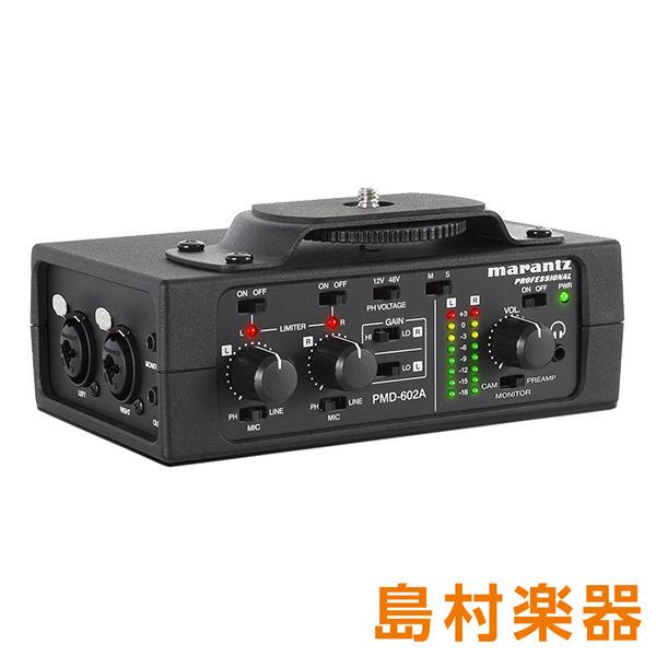 Marantz PMD-602A オーディオインターフェイス 【マランツ】