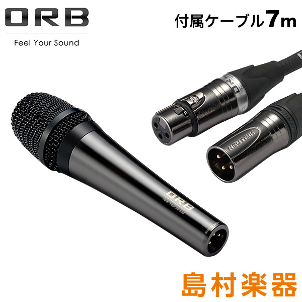 ORB Audio Clear Force Microphone Premium CF-3 ダイナミックマイク [ケーブル付属モデル] 7m 【オーブオーディオ CF-3 WJ10-7M】