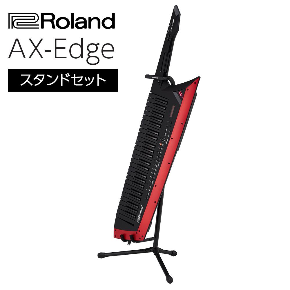 Roland [専用スタンドセット] AX-Edge-B (ブラック) 49鍵盤 シンセサイザー ショルダーキーボード 【ローランド AXEDGEB】