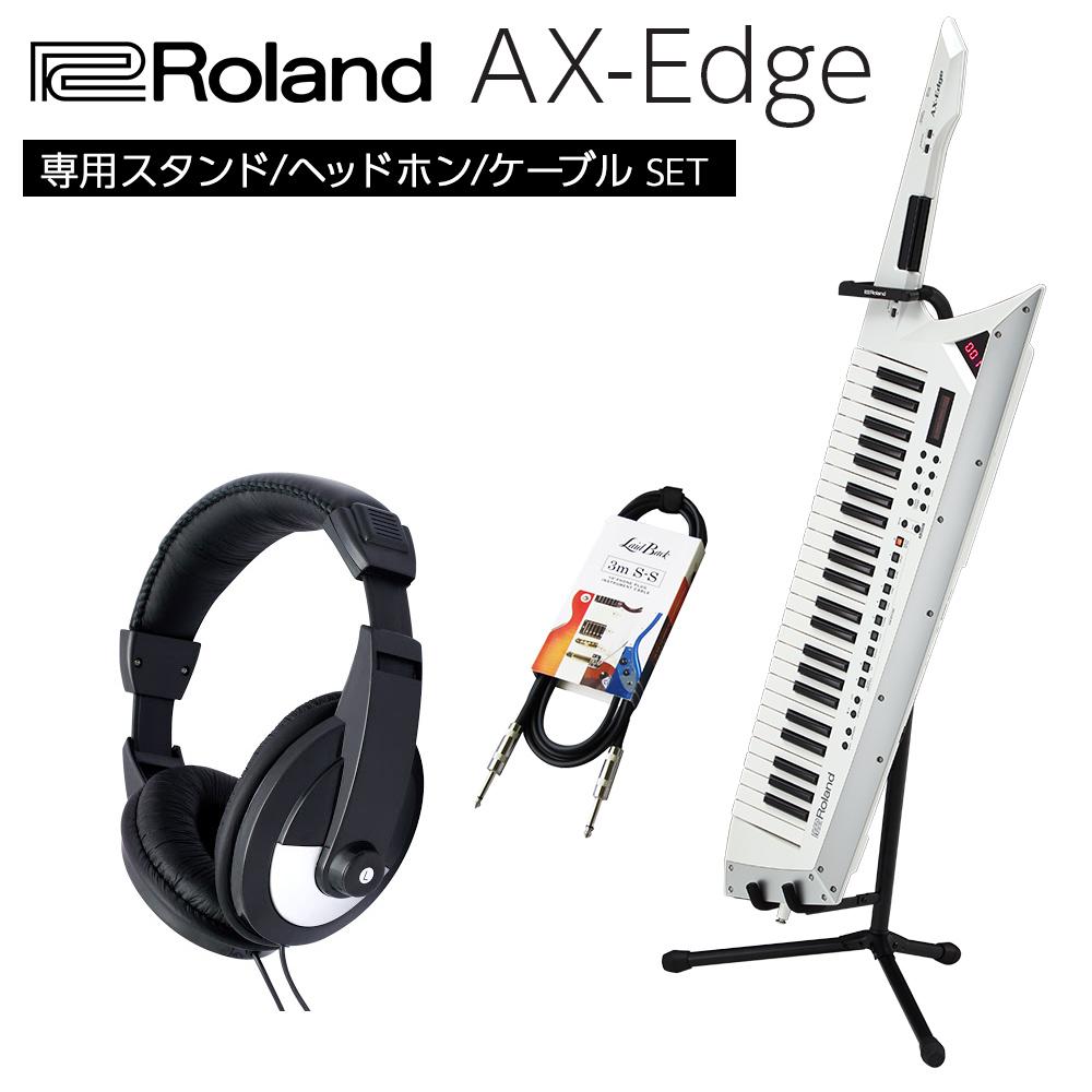 Roland [専用スタンド/ヘッドホン/ケーブルセット] AX-Edge-W (ホワイト) 49鍵盤 シンセサイザー ショルダーキーボード 【ローランド AXEDGEW】