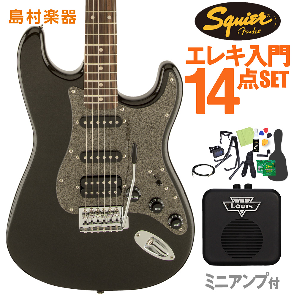 Squier by Fender Affinity Series Stratocaster HSS Laurel Fingerboard Montego Black Metallic エレキギター 初心者14点セット 【ミニアンプ付き】 【スクワイヤー / スクワイア】【オンラインストア限定】