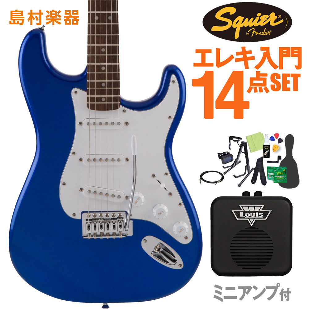 Squier by Fender Affinity Series Stratocaster SSS Laurel Fingerboard Imperial Blue エレキギター 初心者14点セット 【ミニアンプ付き】 【スクワイヤー / スクワイア】【オンラインストア限定】