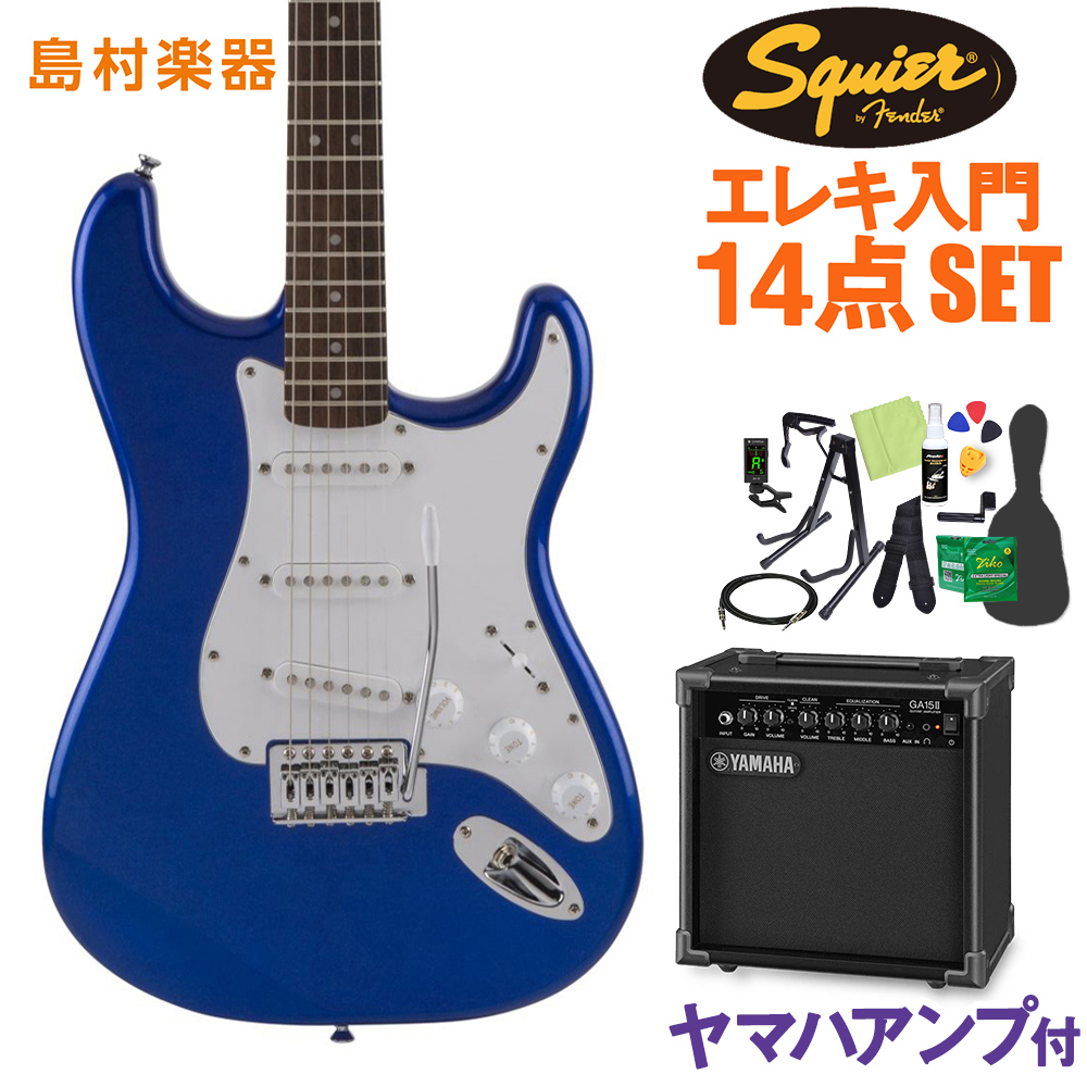 Squier by Fender Affinity Series Stratocaster SSS Laurel Fingerboard Imperial Blue エレキギター 初心者14点セット 【ヤマハアンプ付き】 【スクワイヤー / スクワイア】【オンラインストア限定】
