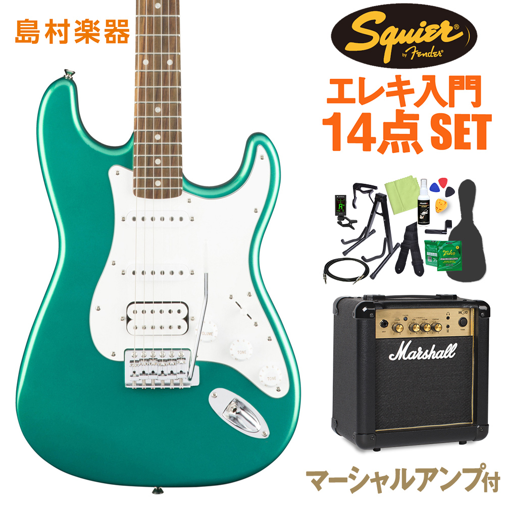 Squier by Fender Affinity Series Stratocaster HSS Rosewood Fingerboard Race Green エレキギター 初心者14点セット 【マーシャルアンプ付き】 【スクワイヤー / スクワイア】【オンラインストア限定】