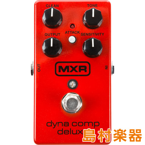 MXR M228 コンパクトエフェクター コンプレッサー DYNA COMP DELUXE