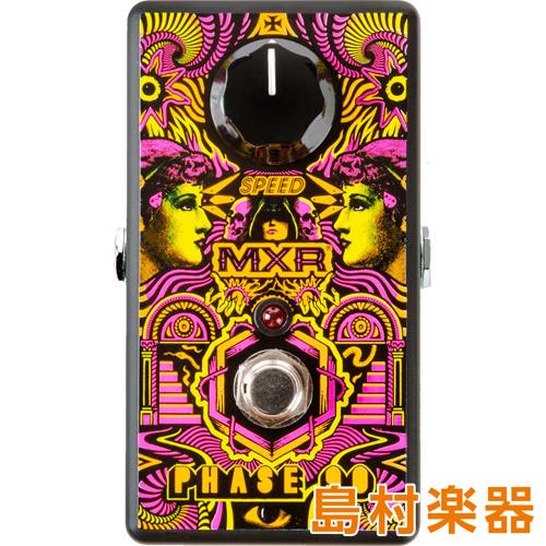 MXR ILD101 コンパクトエフェクター フェイザー MXR ILOVEDUST PHASE 90