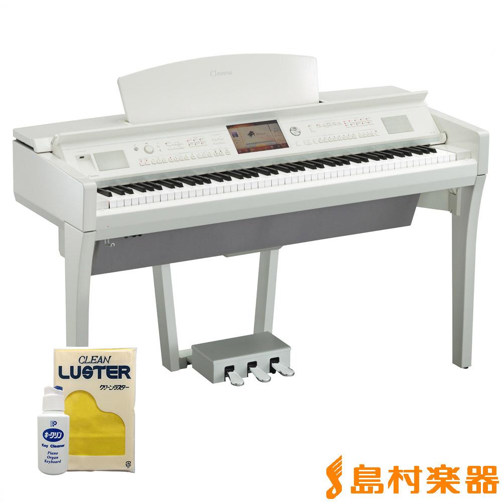 YAMAHA CVP-709PWH (白鏡面艶出し) 電子ピアノ クラビノーバ 88鍵盤 【ヤマハ CVP709 Clavinova】【配送設置無料・代引き払い不可】【別売り延長保証対応プラン:A】