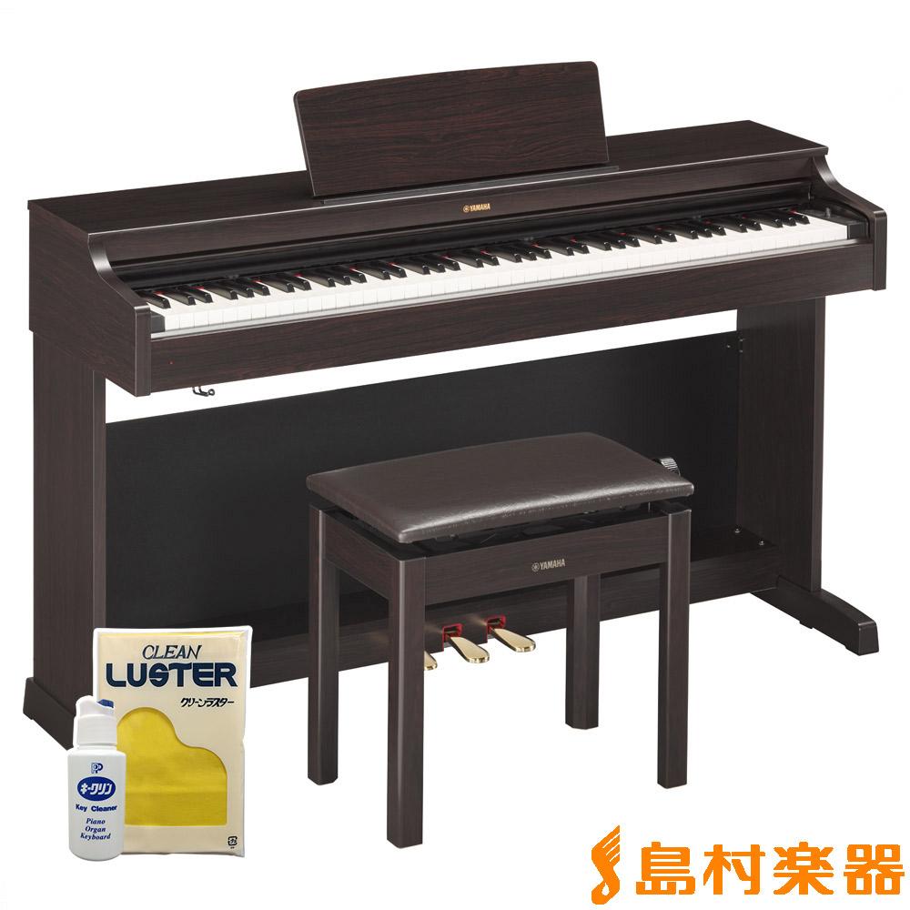 YAMAHA ARIUS YDP-163R (ニューダークローズウッド調仕上げ) 電子ピアノ アリウス 88鍵盤 【ヤマハ YDP163】【配送設置無料・代引き払い不可】【別売り延長保証対応プラン:D】