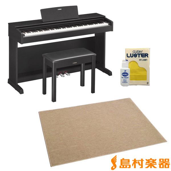 YAMAHA ARIUS YDP-143B ブラックウッド仕上げ 電子ピアノ アリウス 88鍵盤 カーペット(大)セット 【ヤマハ YDP143B】【配送設置無料・代引き払い不可】【別売り延長保証対応プラン:E】