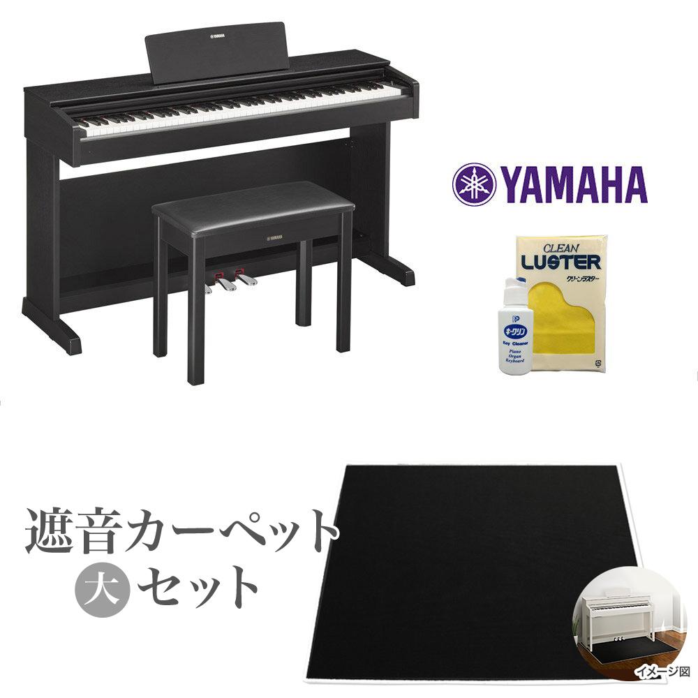 【CF6、S6タイプ】 【送料無料】 ヤマハ GPFCS6 グランドピアノフルカバー に適合 ※製造番号490万番台以降のピアノに適合します 【現行品S6X、CF6(旧品番S6、S6A、S6B)】