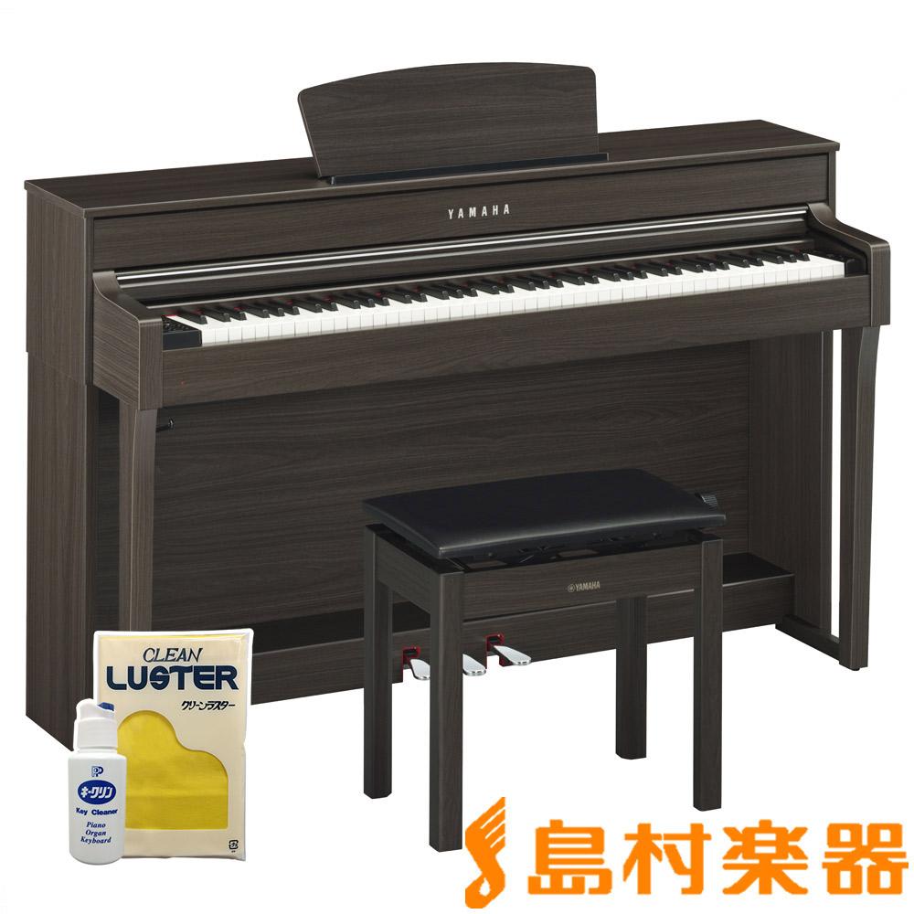 YAMAHA CLP-635DW 電子ピアノ クラビノーバ 88鍵盤 【ヤマハ CLP635 Clavinova】【配送設置無料・代引き払い不可】【別売り延長保証対応プラン:D】