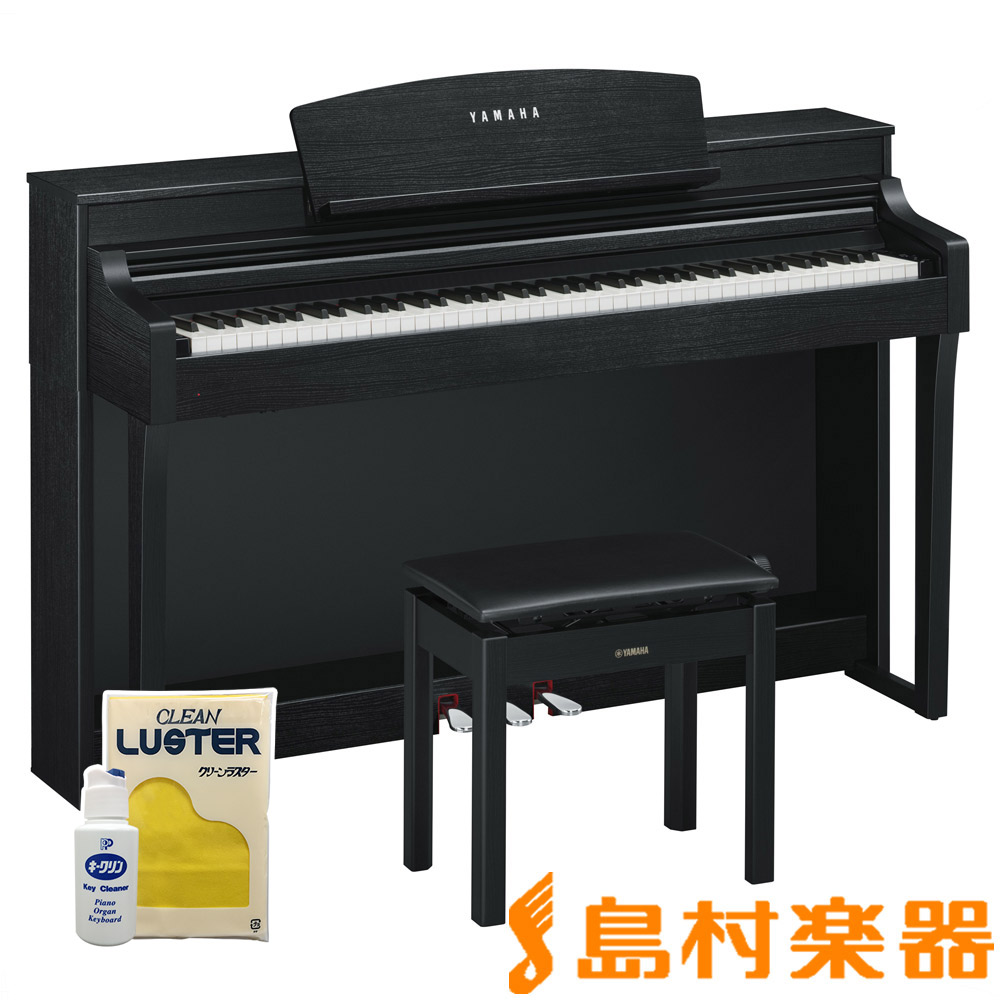 YAMAHA CSP-150B 電子ピアノ クラビノーバ 88鍵盤 【ヤマハ CSP150 Clavinova】【配送設置無料・代引き払い不可】【別売り延長保証対応プラン:C】