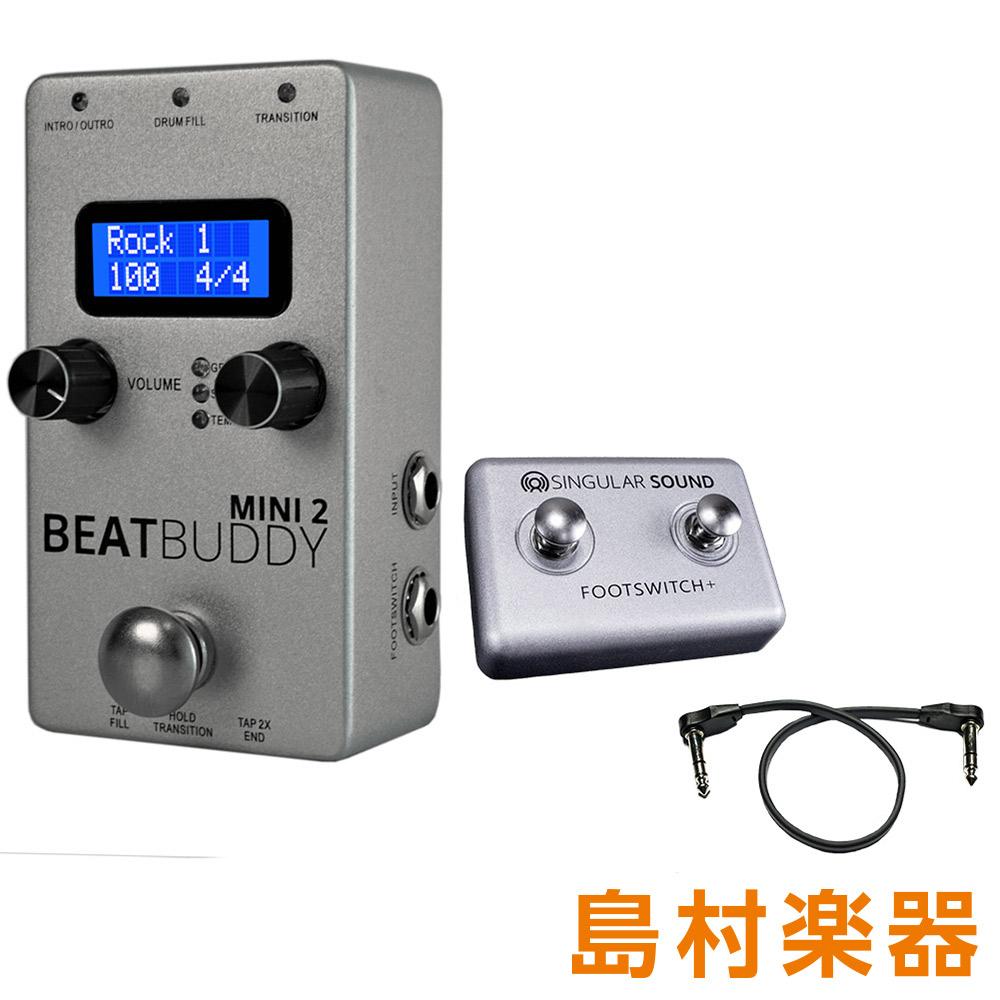 SINGULAR SOUND BeatBuddy BeatBuddy Mini 2/フットスイッチ+バンドル Mini SOUND ギターペダル型ドラムマシンフットスイッチバンドル【シングラーサウンド】, es-life.wear:dd3ab405 --- officewill.xsrv.jp