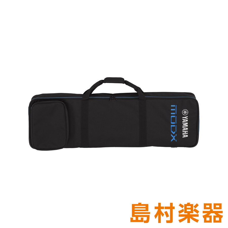 YAMAHA SC-MODX7 MODX7専用ソフトケース ショルダーストラップ付 バックパックタイプ 【ヤマハ SCMODX7】