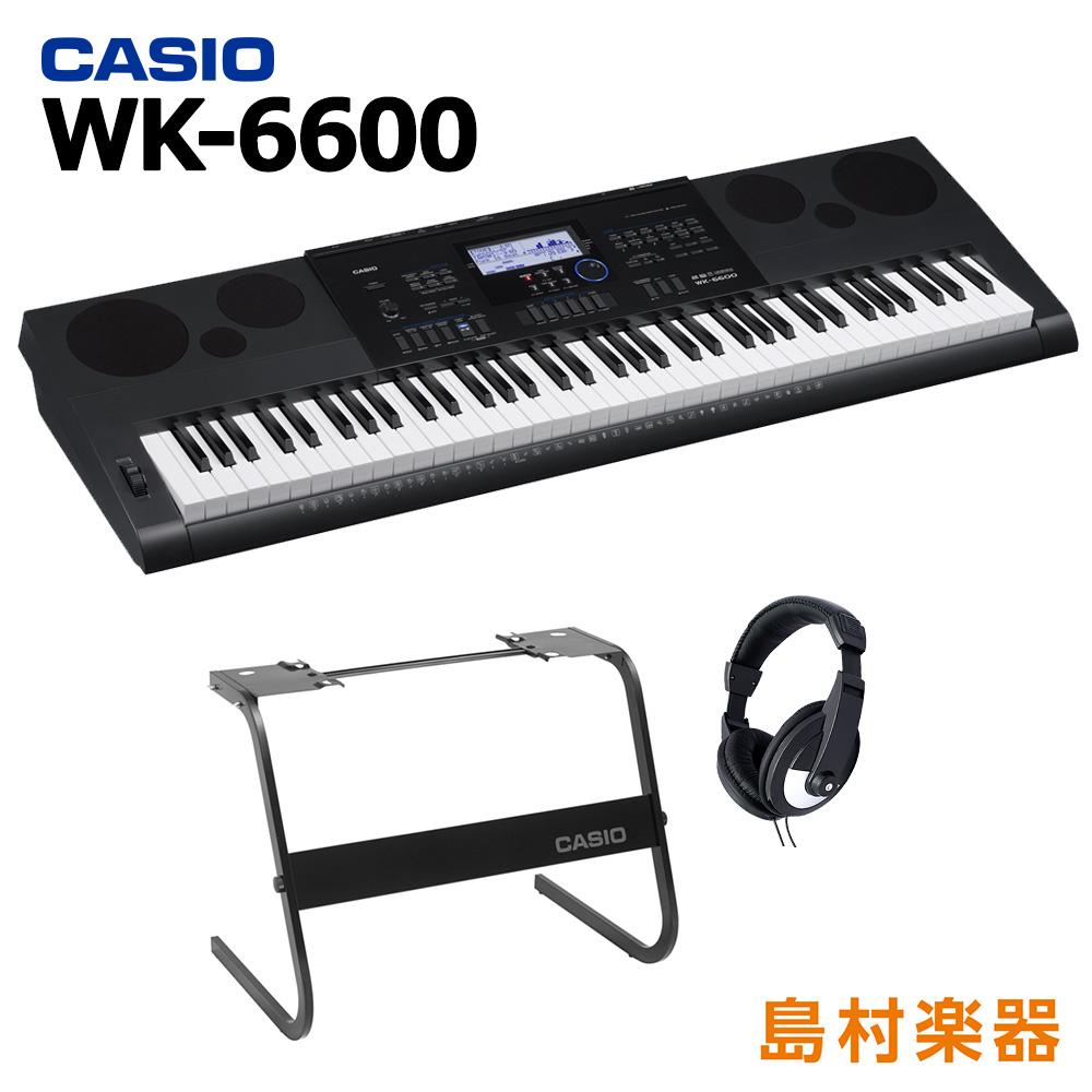 CASIO WK-6600 ハイグレードキーボード スタンド・ヘッドホンセット 【76鍵】 【カシオ WK6600】