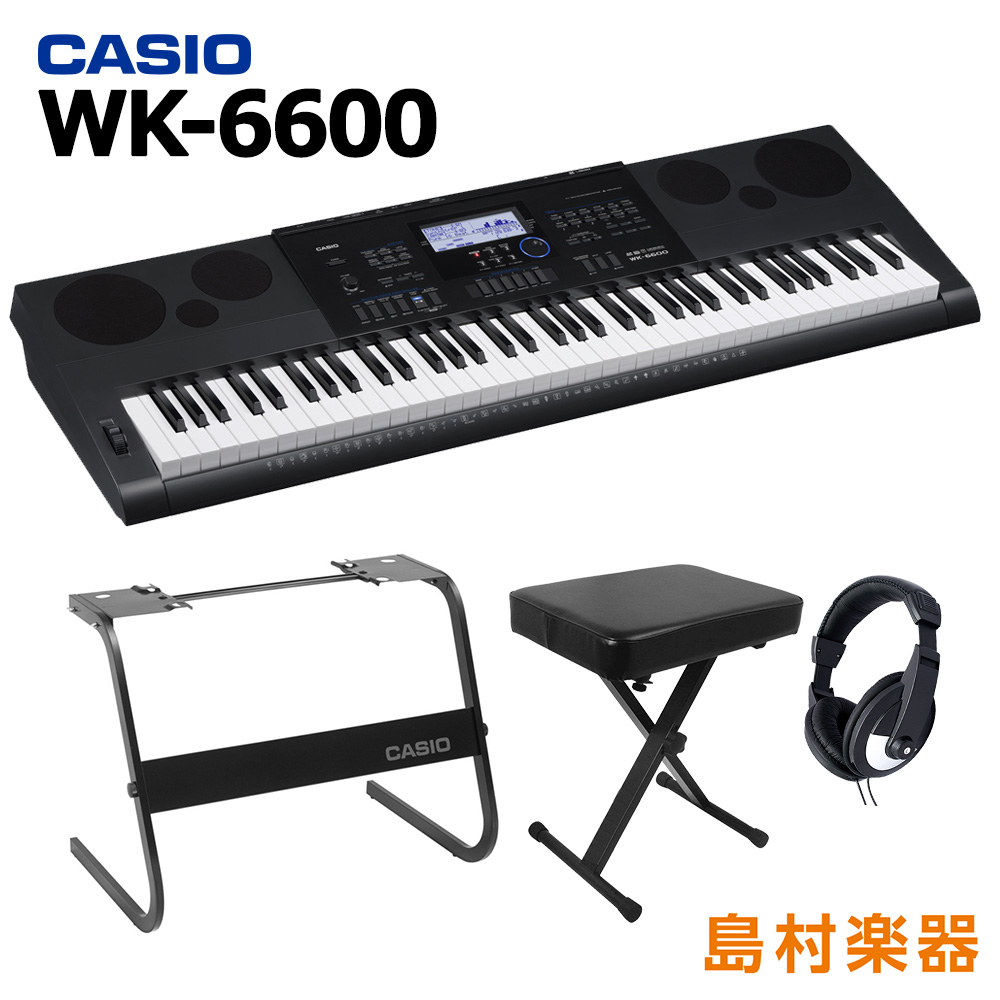CASIO WK-6600 ハイグレードキーボード スタンド・イス・ヘッドホンセット 【76鍵】 【カシオ WK6600】