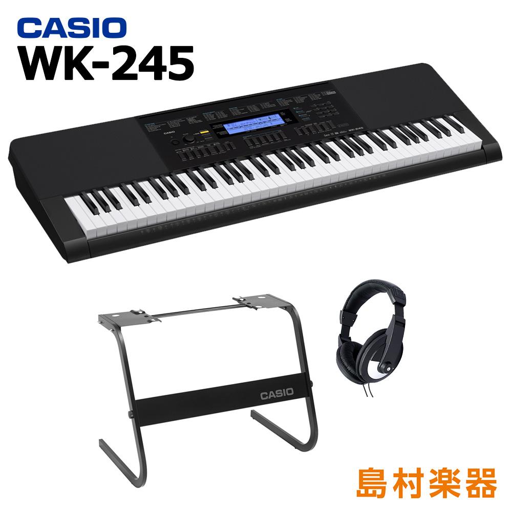 CASIO WK-245 キーボード スタンド・ヘッドホンセット 【76鍵】 【カシオ WK245】