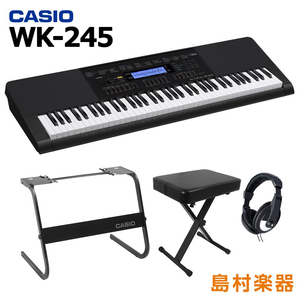 CASIO WK-245 キーボード スタンド・イス・ヘッドホンセット 【76鍵】 【カシオ WK245】