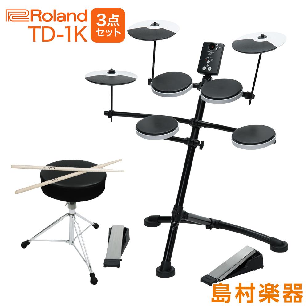 【3000円キャッシュバックキャンペーン中♪ 12/31まで】Roland 電子ドラム TD-1K 自宅練習3点セット ローランド【即納可能】【オンラインストア限定 TD1K V-Drums】