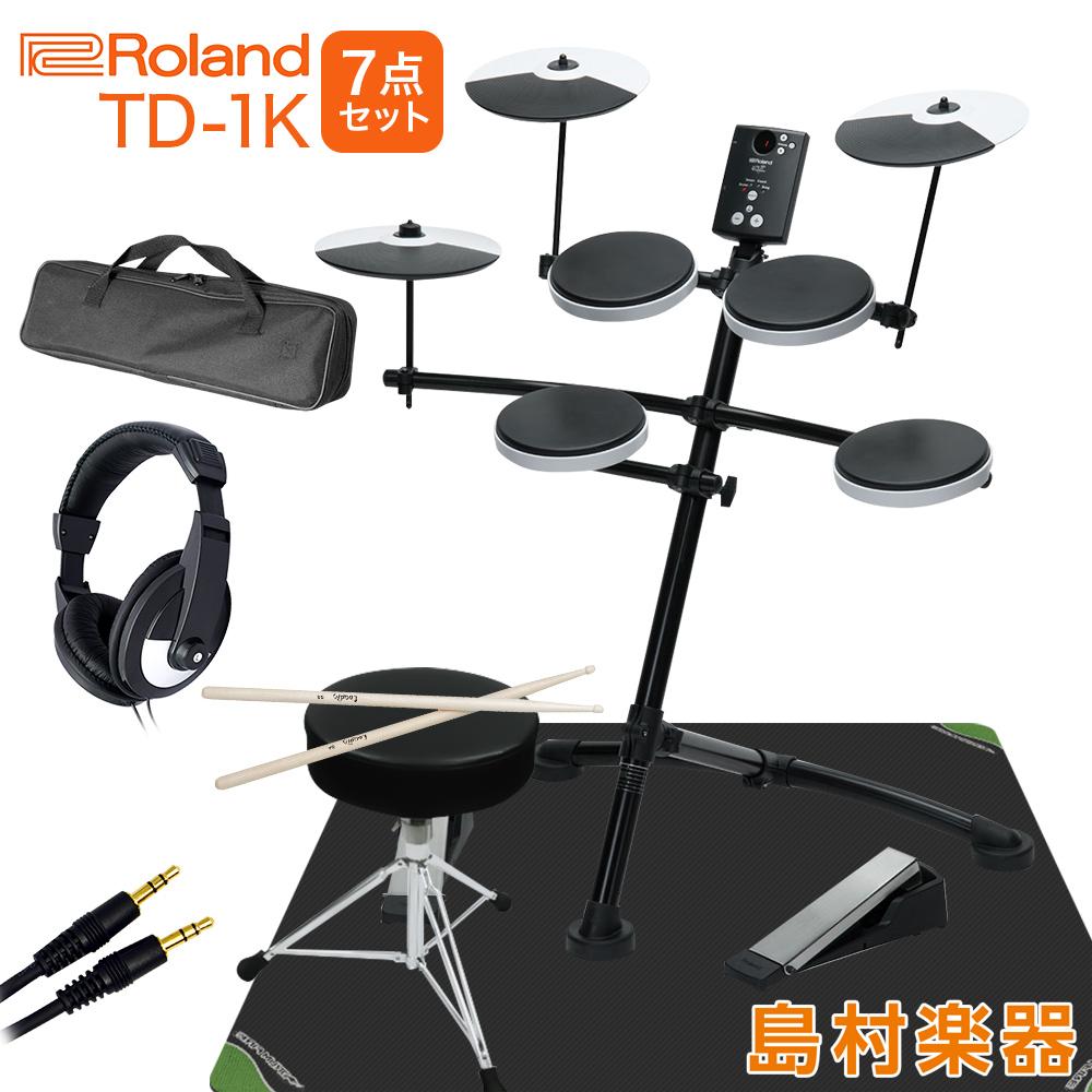 Roland 電子ドラム TD-1K マット付き自宅練習7点セット ローランド【即納可能】【オンラインストア限定 TD1K V-Drums】
