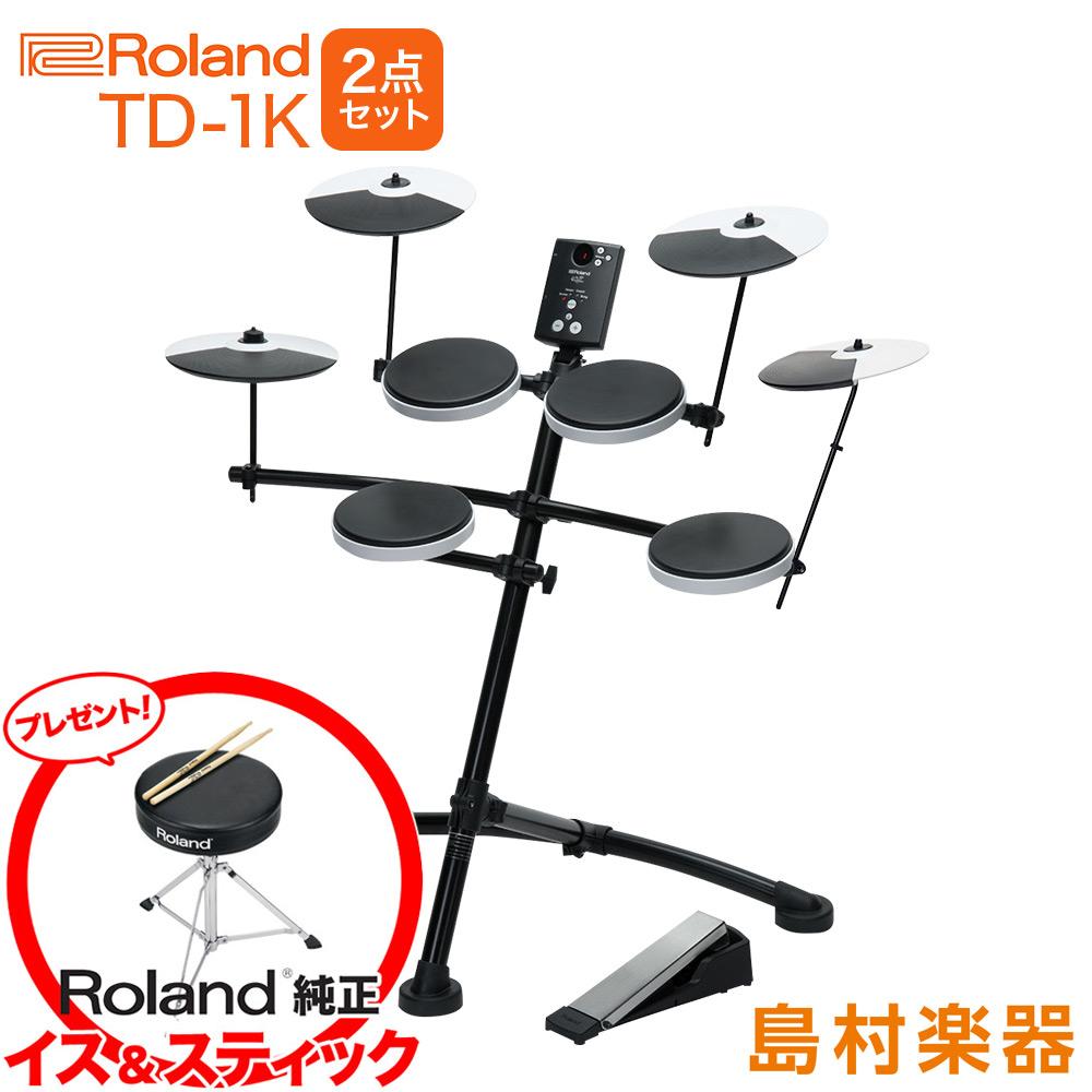 【3000円キャッシュバックキャンペーン中♪ 12/31まで】Roland 電子ドラム TD-1K 3シンバル拡張セット ローランド【即納可能】【オンラインストア限定 TD1K V-Drums】